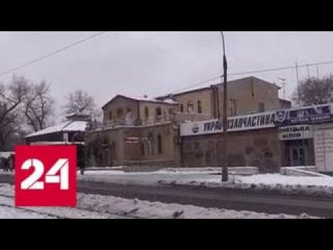 СКР возбудил уголовные дела по факту обстрела Донбасса - Россия 24