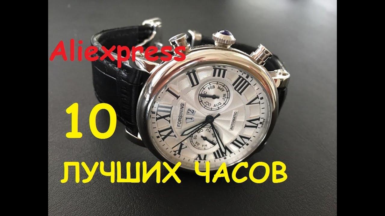 обзор мужских часов с алиэкспресс