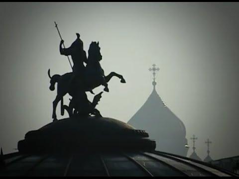 История Москвы. Основные памятники и достопримечательности, архитектурные стили столицы России