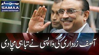 Asif Zardari Ki Wapsi   Agenda 360   SAMAA TV   Best Clip   28th Nov 2016