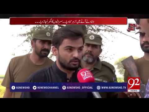 Andher Nagri - 15 October 2017 - 92NewsHDPlus