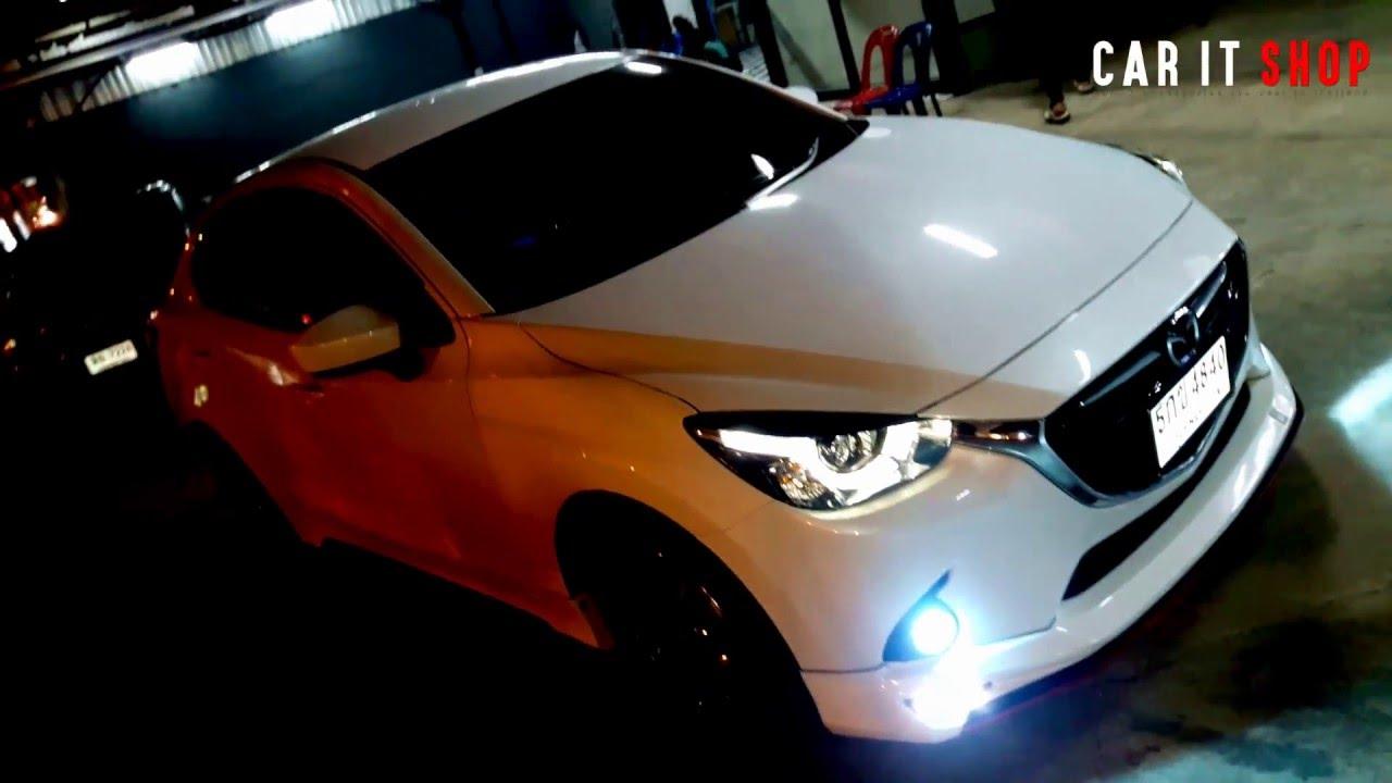 ชุดแต่ง All New Mazda 2 ทรง Drive 68 Youtube