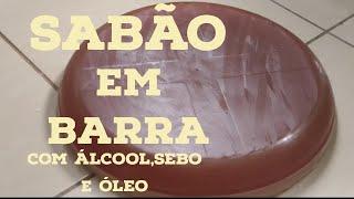 Sabão Em Barra de Álcool óleo e Sebo – Econômico