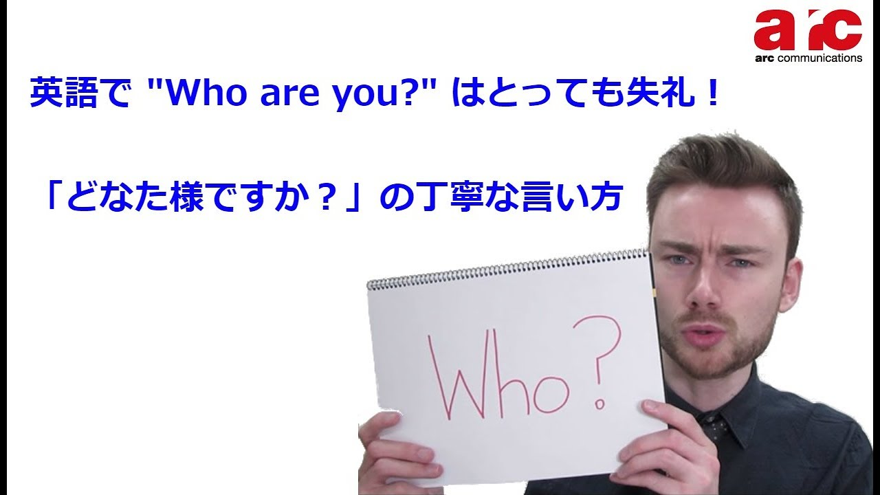 How old are you 答え 方