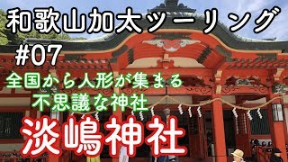 チャンネル登録はこちら↓ https://www.youtube.com/c/shimachanTV ・Twi...