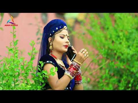 चढ़े कोणी देसी दारू : Party Song ( HD Video ) - Latest Rajasthani DJ Song 2018