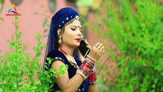 चढ़े कोणी देसी दारू : Party Song ( HD ) Latest Rajasthani DJ Song 2018
