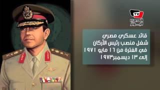 في ذكرى وفاة «الجنرال الثائر».. تعرف على الفريق سعد الدين الشاذلى