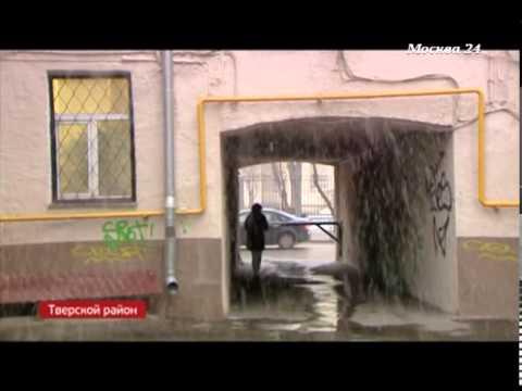 Специальный репортаж: как снять квартиру в Москве