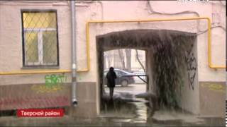 видео Где снять квартиру в Москве