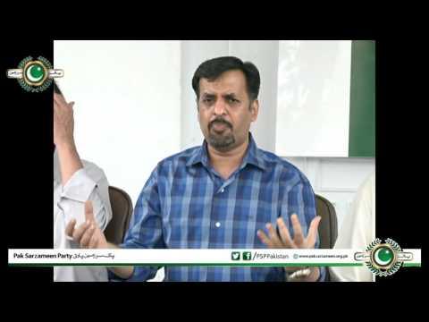 PSP Syed Mustafa Kamal Press Conference at Pakistan House 23-08-2016