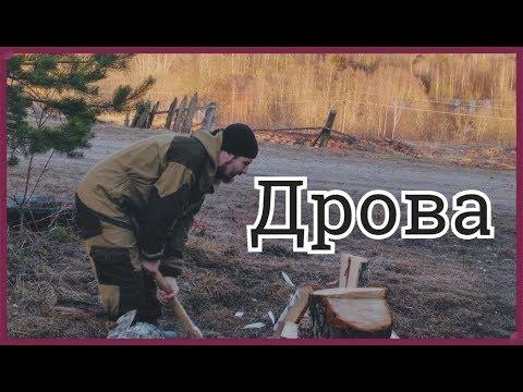 Солянка 12 Прежде чем достичь просвещения коли дрова носи воду Жизнь в деревне