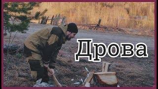 Солянка#12 Прежде чем достичь просвещения, коли дрова, носи водуЖизнь в деревне