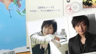 ブログ作りました♪ ⇒http://dokumushi.net/ 声優さんとBL漫画のことをい...