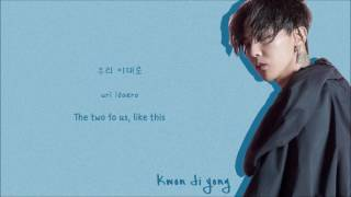 Cover images G-DRAGON - 무제(無題) (Untitled, 2014) (Lyrics Han|Rom|Eng | Letras )