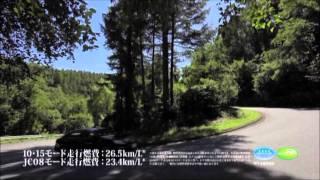 Новая Toyota Camry 2012  v50