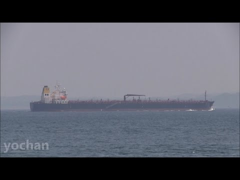 Oil Product Tanker: JAG APARNA (Great Eastern Shipping, Flag: INDIA, IMO: 9388936)