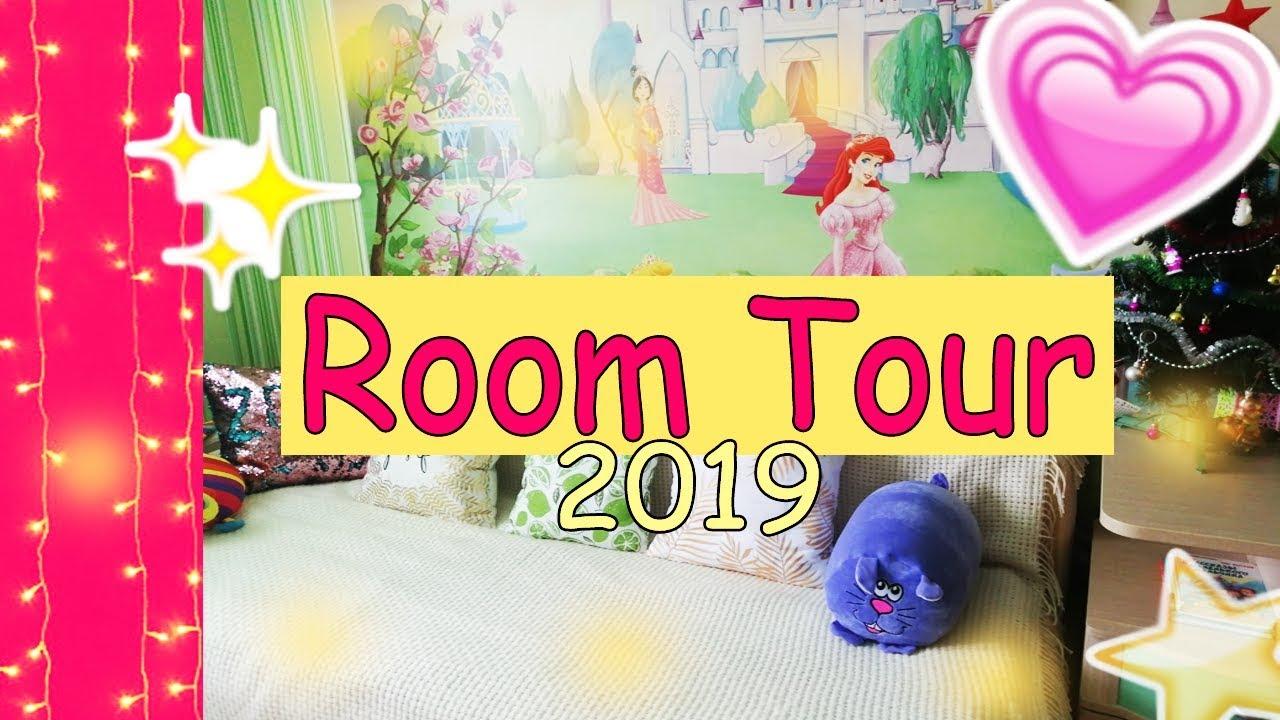 Room Tour 2019// Рум Тур// Viktoria Milky|дизайн комнаты девушки 2019