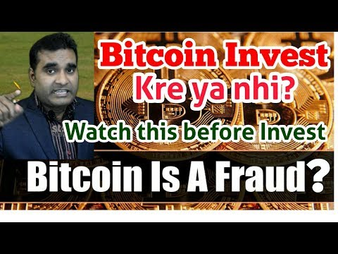 Bitcoin | BITCOIN में INVESTMENT करें या नहीं| Bitcoin Cryptocurrency | Explained in Hindi