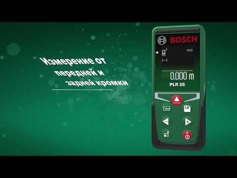 Детектор Bosch PMD 10 - YouTube