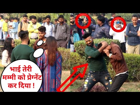 भाई तेरी मम्मी से प्यार हो गया   prank gone wrong   Arun  Rathore  