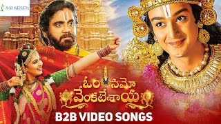 Om namo venkatesaya movie back 2 songs on sai krupa entertainments. #onv ft. akkineni nagarjuna, anushka, pragya jaiswal, sourabh, jagapathi babu ...