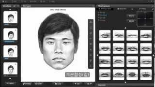 Montage: Facial Composite Tool