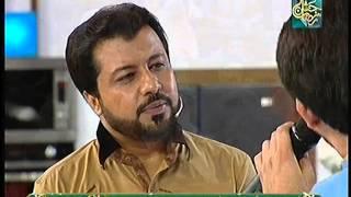 Farhan ALI Waris Reciting Qalam Mein Tu Panjtan Ka Ghulam Hoon Jashn e Ramazan HUMTV