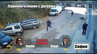 "Влади Василев подгони тарикатите от ""Мегапласт 18"""