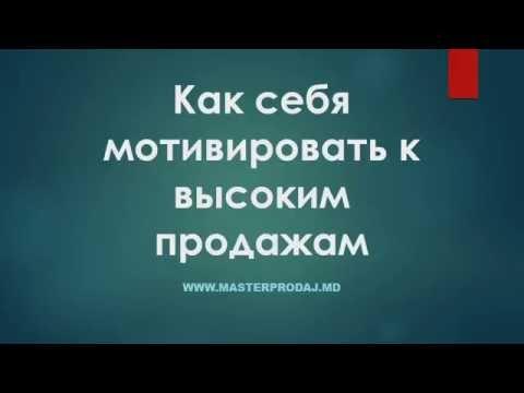 сайты знакомств молдовы
