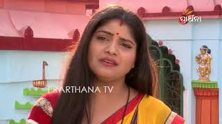 Aau Abhijoga Kichi Nahi | Odia Bhajan Video | Asima Panda