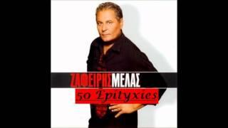 Zafeiris Melas mix