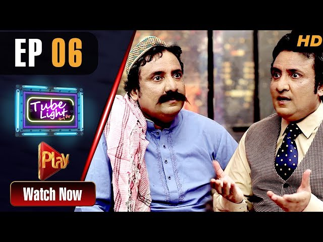 Tubelight - Episode 6 | Play Tv Dramas | Hanif Raja, Ramsha Khan | Pakistani Drama