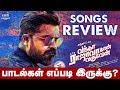 Simbu -ன் வெறித்தனமான  பாடல் இதான்   Vantha Rajavathaan Varuven Songs Review   STR   Hiphop Tamizha