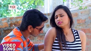 2017 का हिट भोजपुरी गाना - Sabbar Samrat & Sanjana Raj - कजरा कटार तोहार - Kajara Kataar Tohar