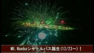 """チャイナビート"""" by なっちゃんPEAK(捺子頂上)."""