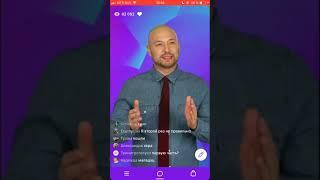 Игра Клевер 14 ноября 2018 дневной эфир /Шторм в Люди Икс/манускрипт Бахшали