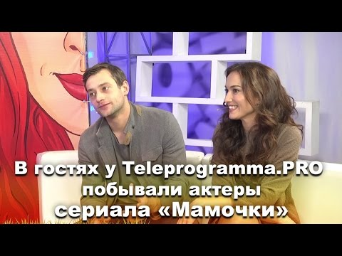 Роман Полянский - Александре Булычевой: Ты будешь сумасшедшей мамочкой!