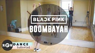 "BLACKPINK ""Boombayah"" Dance Tutorial (Chorus)"