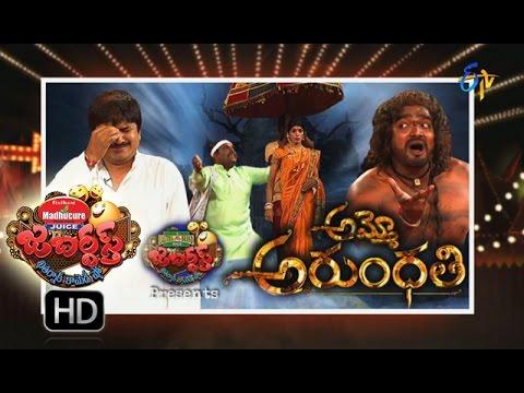 Jabardsth - 18th August 2016- Full Episode - ETV Telugu