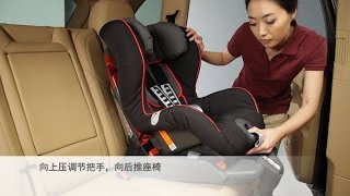 保时捷婴儿安全座椅G1 - Porsche Baby Car Seat G1 (Chinese Version)