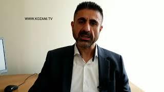 Ο Ν. Σαριαννίδης για την αναστολή λειτουργίας Πανεπιστημιακών Τμημάτων