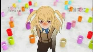 【OP】 まりあ†ほりっく オープニング Hanaji by 小林ゆう thumbnail