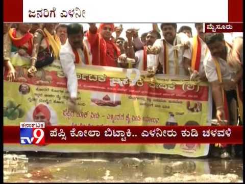 24 03 2017   15   TV9   Mysore