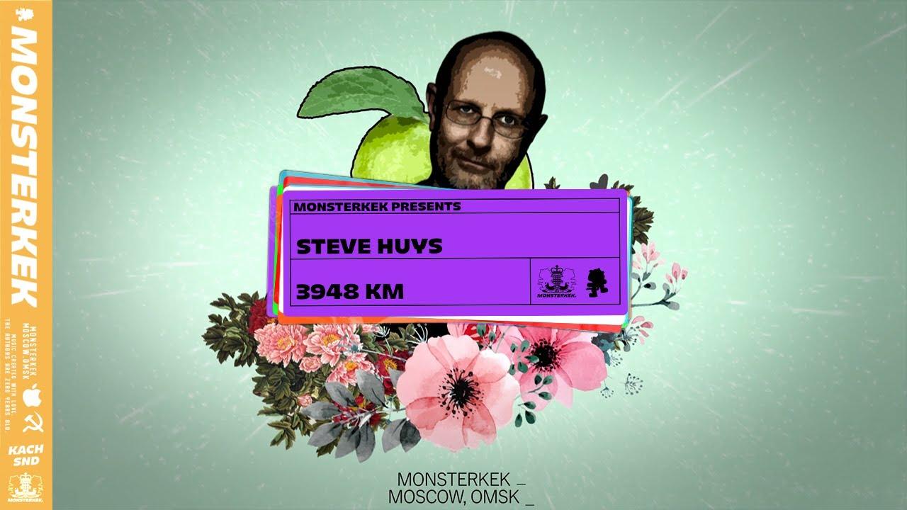 Качественный Саунд - Steve Huys [Monsterkek Release]