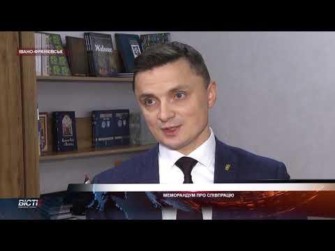 Меморандум про співпрацю між Івано-Франківською і Тернопільською обласних рад