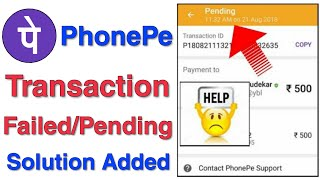 PhonePe Transaction Pending/Failed Problem Solution || PhonePe Money Debited But Not Credited