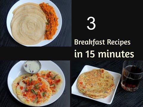 15 മിനിറ്റിൽ തയ്യാറാക്കാവുന്ന 3 Breakfast Recipes||3 Breakfast Recipes In 15 Minutes||Anu's Kitchen