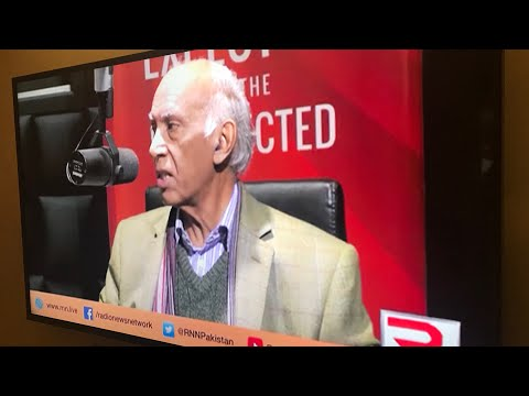 Interview of Prof. Ishtiaq Ahmed by Shakil Chaudhary | Radio News Network