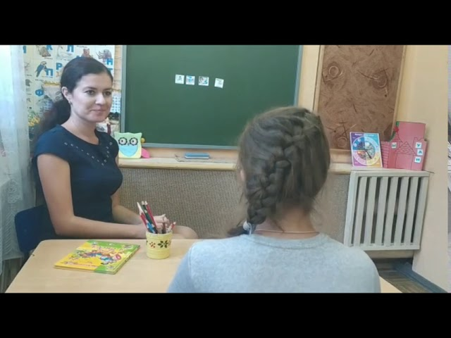 Применение технологии «PECS» в работе педагогов дошкольного и начального общего образования